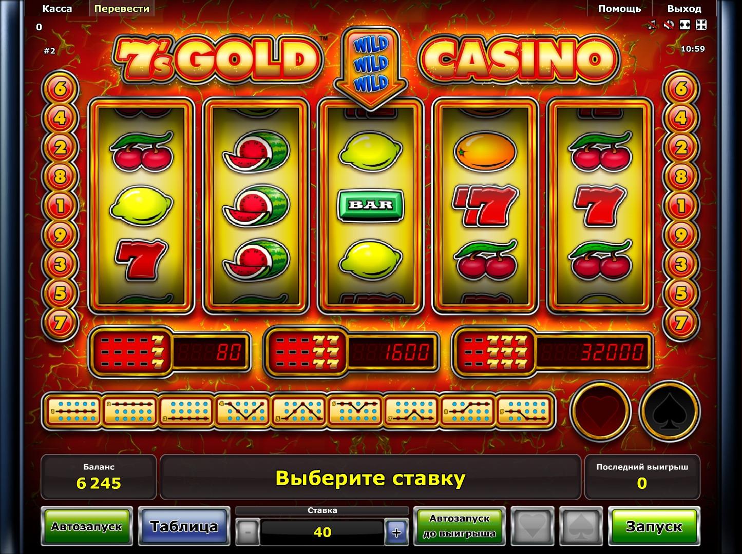 Форум казино чем